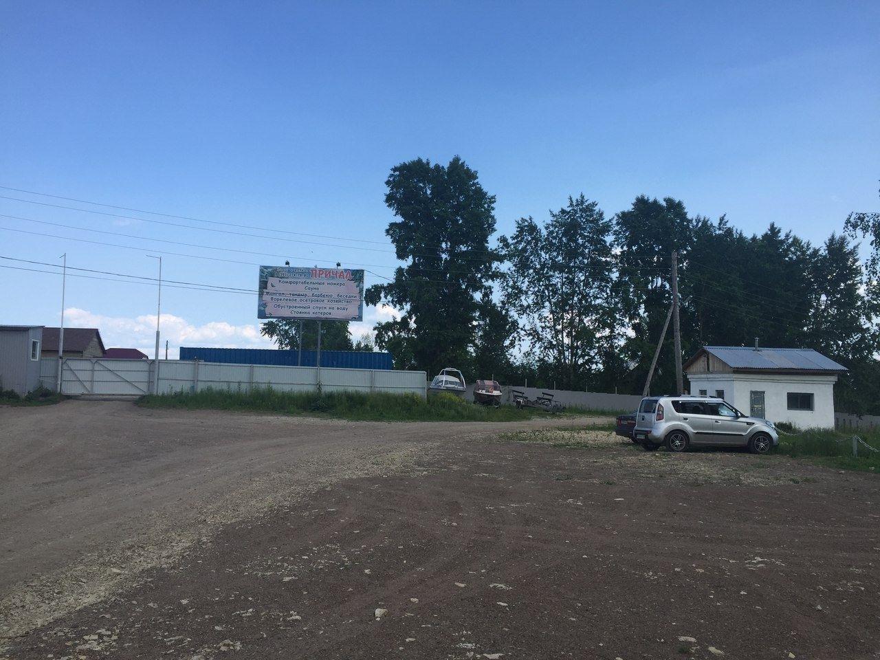 """База отдыха """"Причал"""" Красноярский край, фото 6"""
