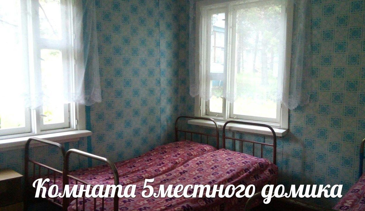 База отдыха «Жемчужина» Красноярский край 5-местный улучшенный номер, фото 3