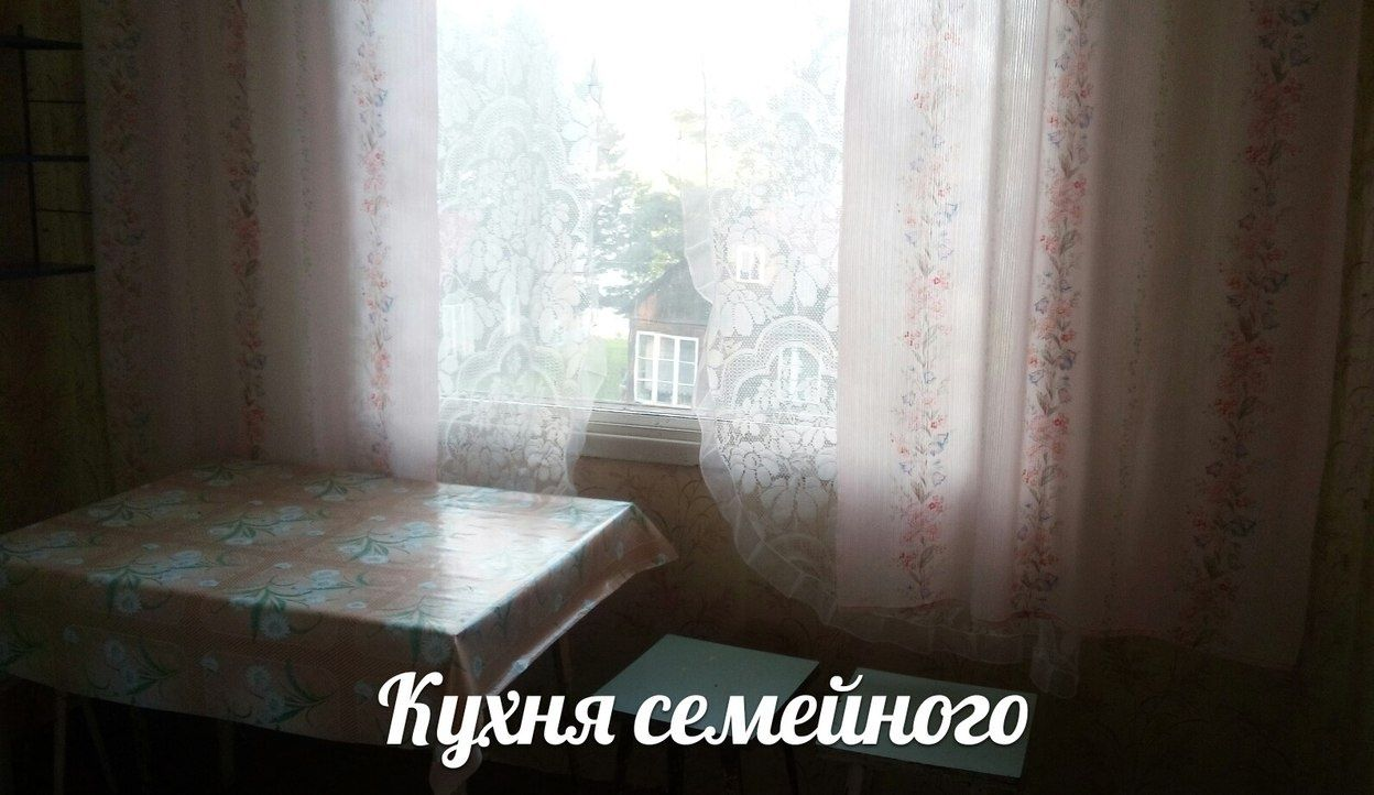 База отдыха «Жемчужина» Красноярский край 6-местный улучшенный номер , фото 3