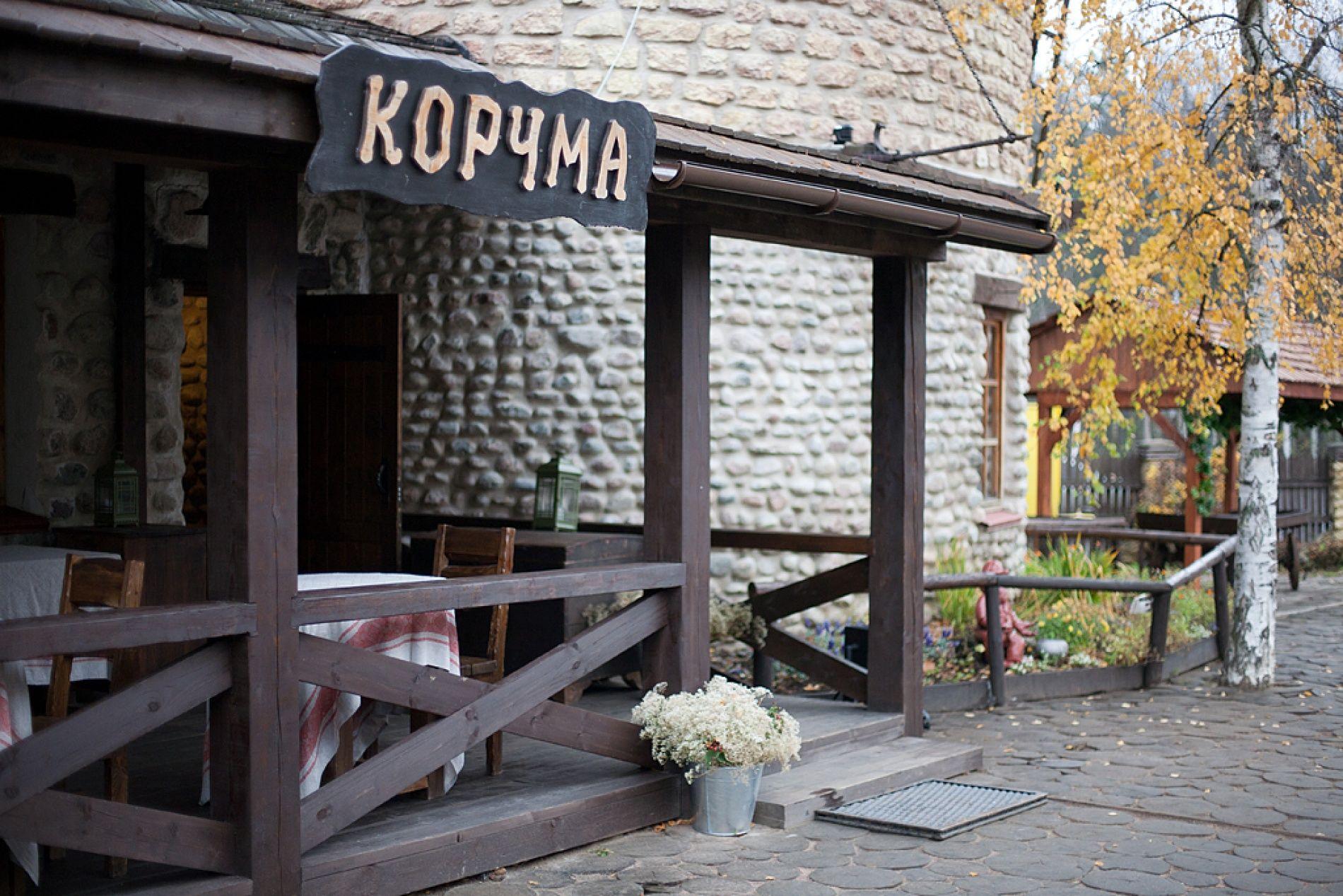 Комплекс отдыха «Старая Мельница» Ленинградская область, фото 34