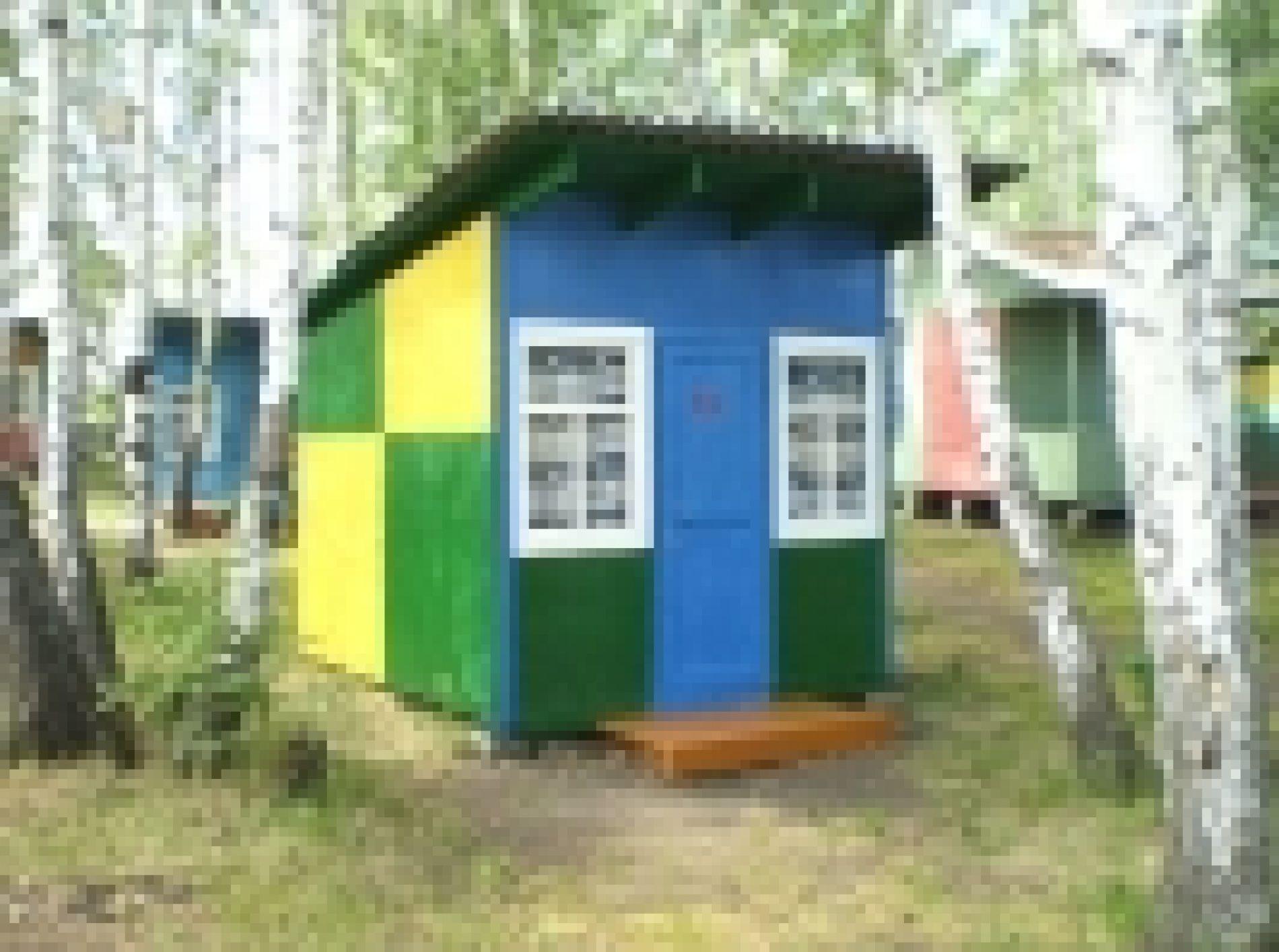 """База отдыха """"Гринта"""" (быв. Квинта) Челябинская область Летний домик, фото 1"""