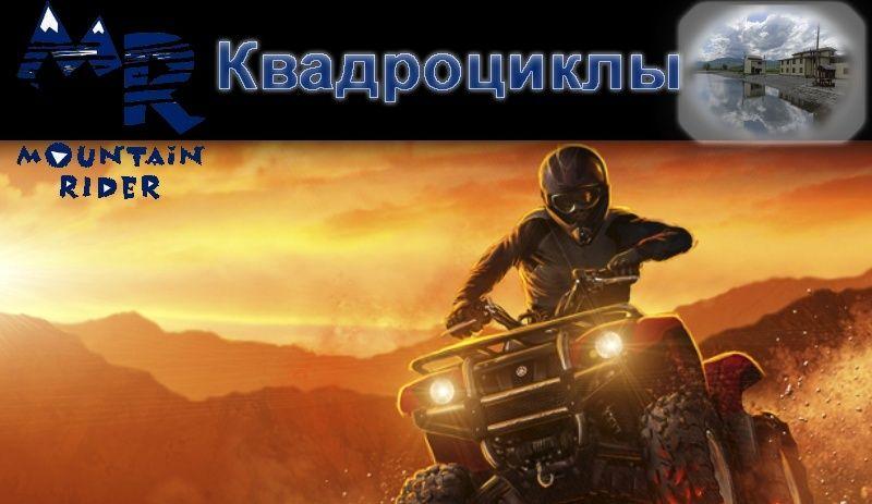 """Гостиница """"Mountain Rider"""" Республика Адыгея, фото 6"""