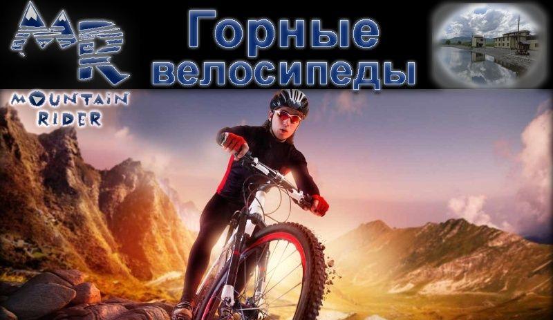 """Гостиница """"Mountain Rider"""" Республика Адыгея, фото 7"""
