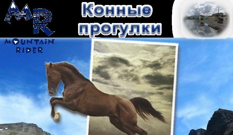 """Гостиница """"Mountain Rider"""" Республика Адыгея, фото 22"""