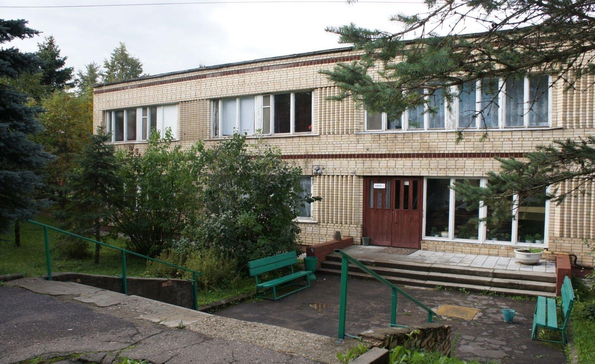 Дом отдыха «Компонент» Московская область, фото 2