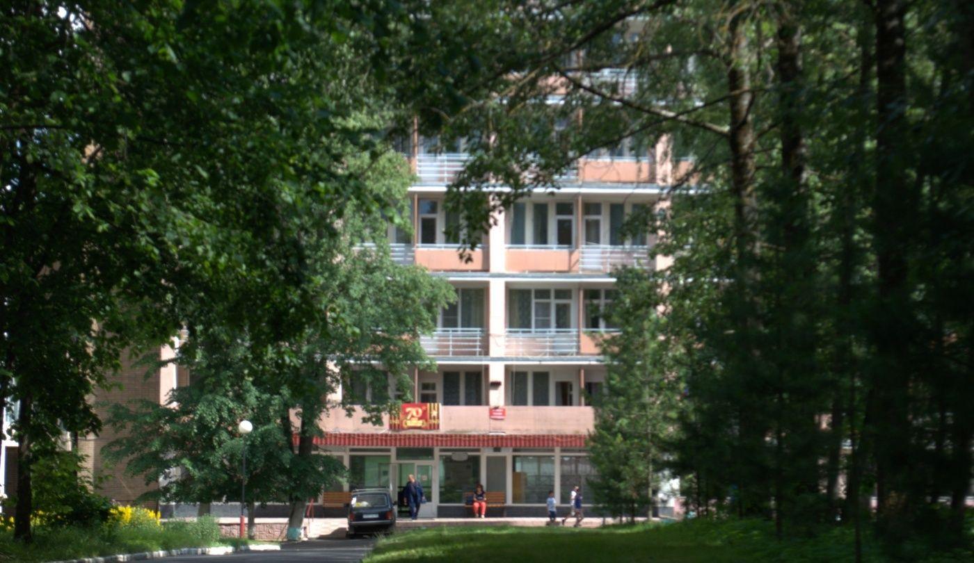 """Санаторий """"Воробьево"""" Калужская область, фото 2"""