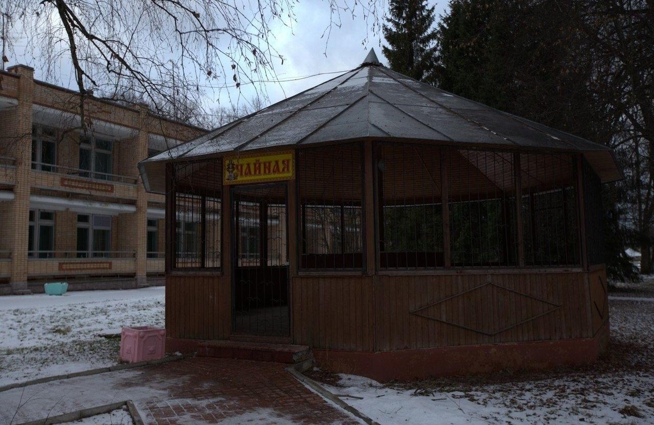 Санаторий «Воробьево» Калужская область, фото 26