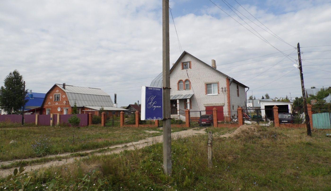 """Гостевой дом """"У Людмилы"""" Республика Марий Эл, фото 2"""