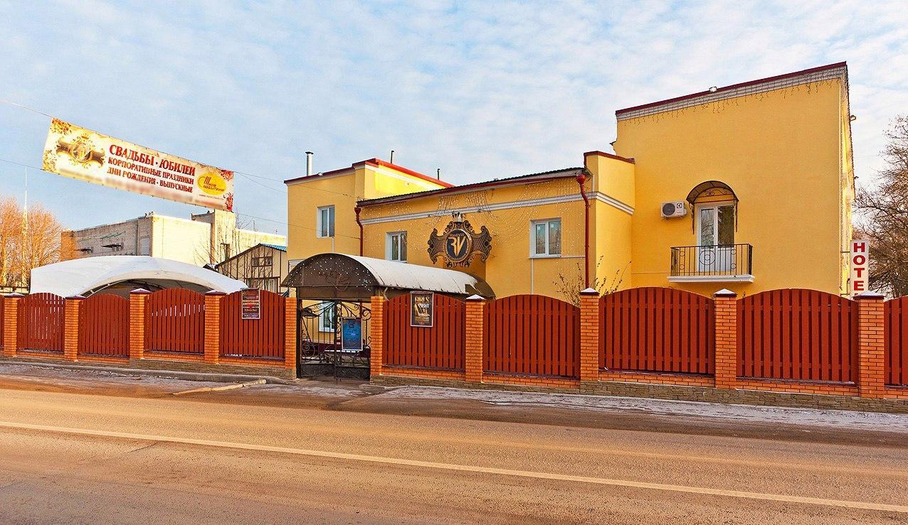Комплекс отдыха «RedVill Резиденция» Ленинградская область, фото 1