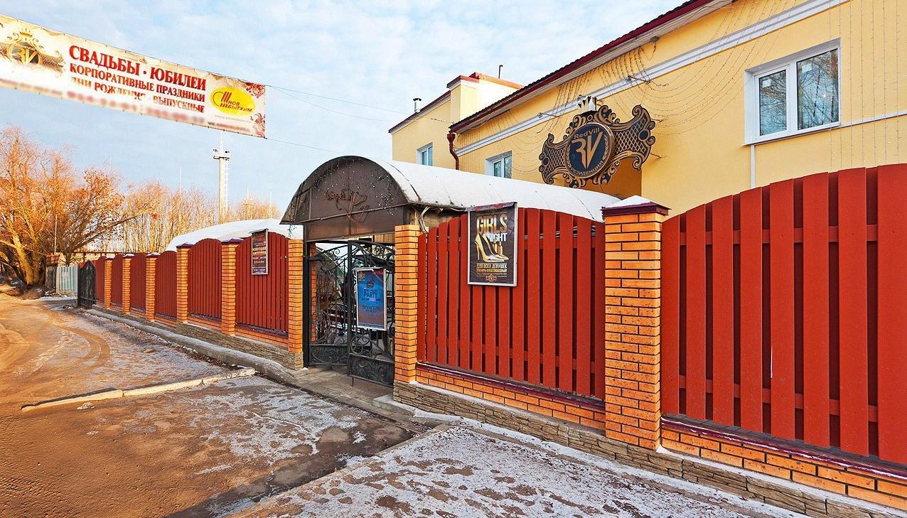 Комплекс отдыха «RedVill Резиденция» Ленинградская область, фото 4