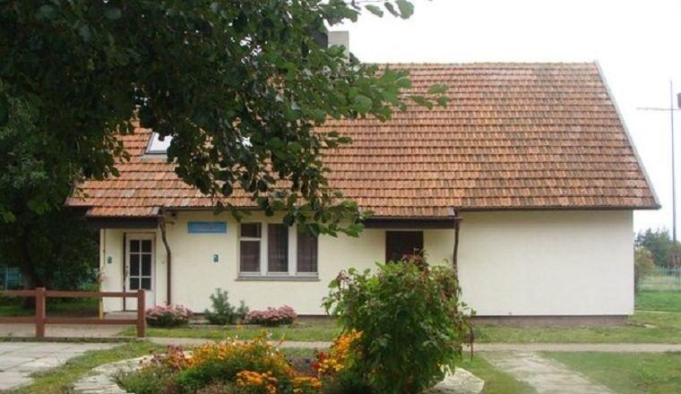 Гостевой дом «Досуг» Калининградская область, фото 4