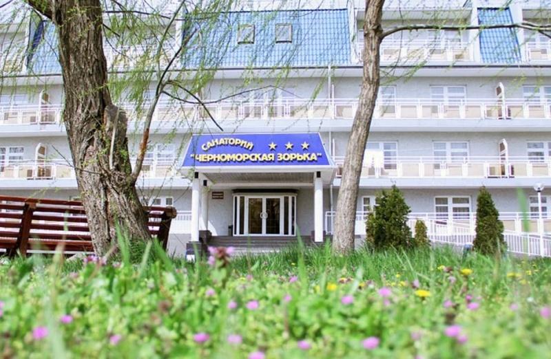 Санаторий «Черноморская зорька» Краснодарский край, фото 3