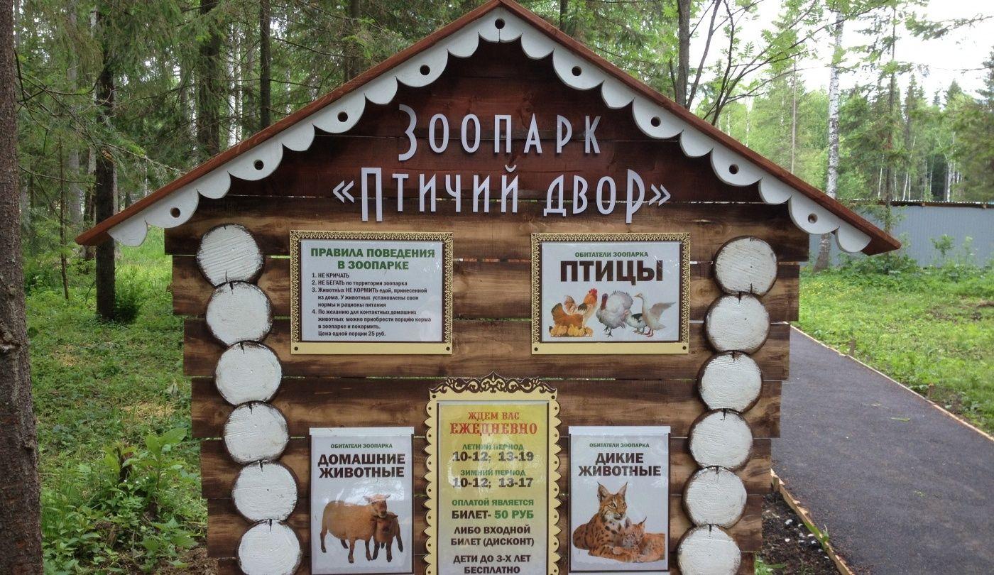 """База отдыха """"Гостиный двор"""" Пермский край, фото 9"""