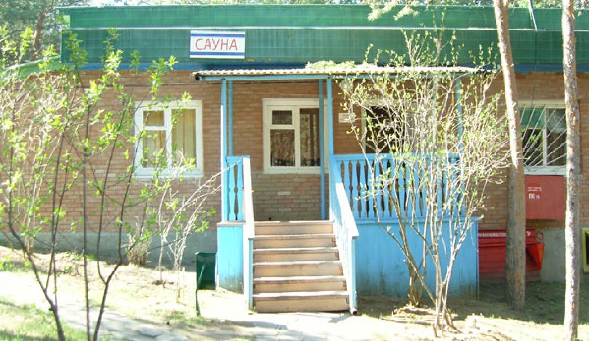 """Природно-оздоровительная база отдыха """"Радуга"""" Самарская область, фото 4"""