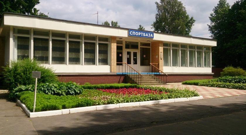 """Пансионат """"Назарьево"""" Московская область, фото 4"""