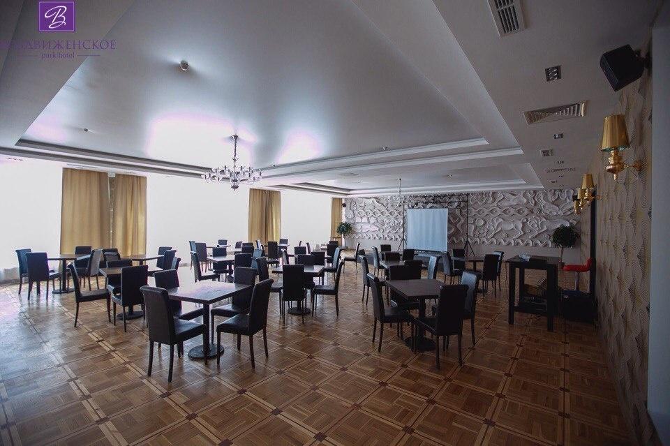 Парк-отель «Воздвиженское» Московская область Групповой заезд, фото 8