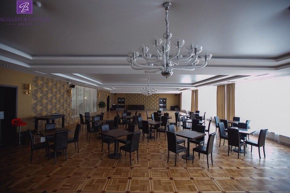 Парк-отель «Воздвиженское» Московская область Групповой заезд, фото 7