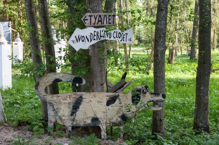 """Усадьба """"Веретьево"""" Московская область, фото 29"""
