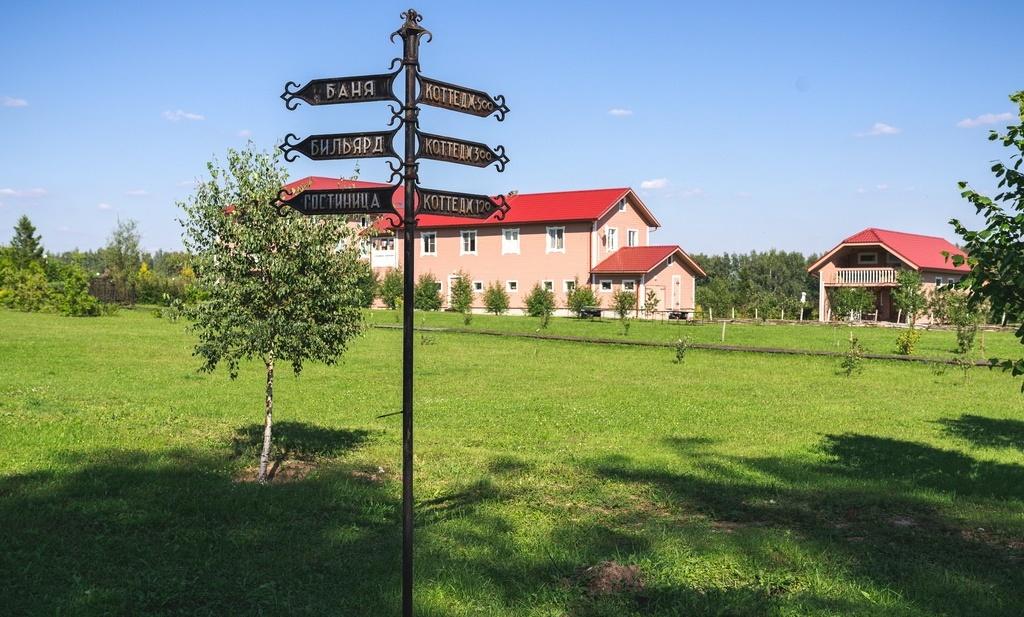 Загородный гостиничный комплекс «Алексино-Истра» Московская область, фото 8