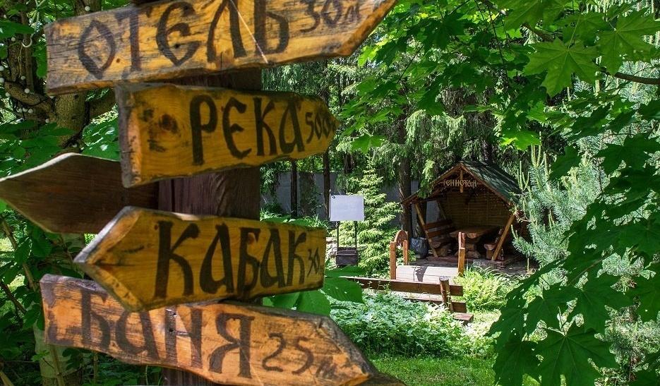 Загородный отель «Боярская усадьба» Московская область, фото 10