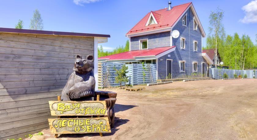 База отдыха «Лесные озёрки» Ленинградская область, фото 13