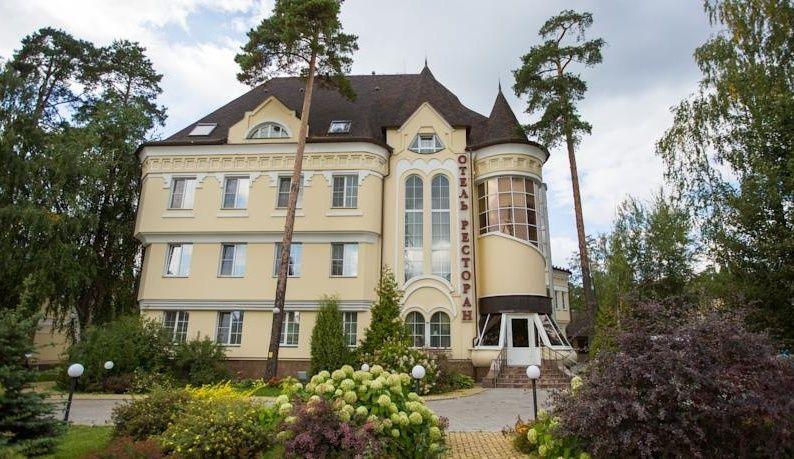 Загородный отель «Дворянское гнездо» Московская область, фото 1
