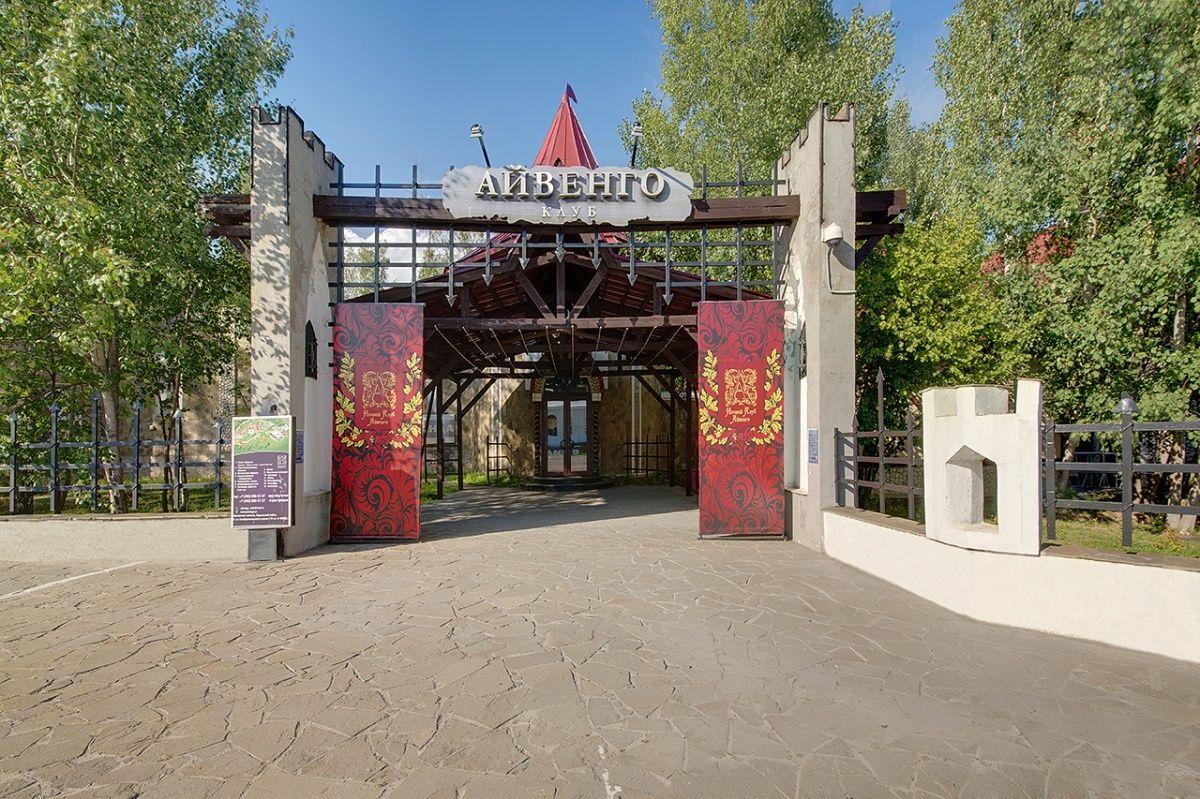 Загородный клуб «Айвенго» Московская область, фото 4