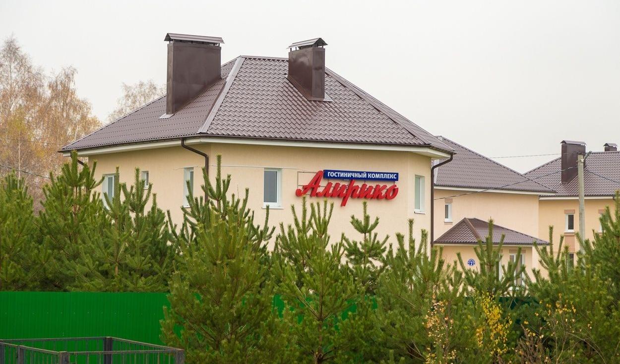 Гостиничный комплекс «Алирико» Московская область, фото 5