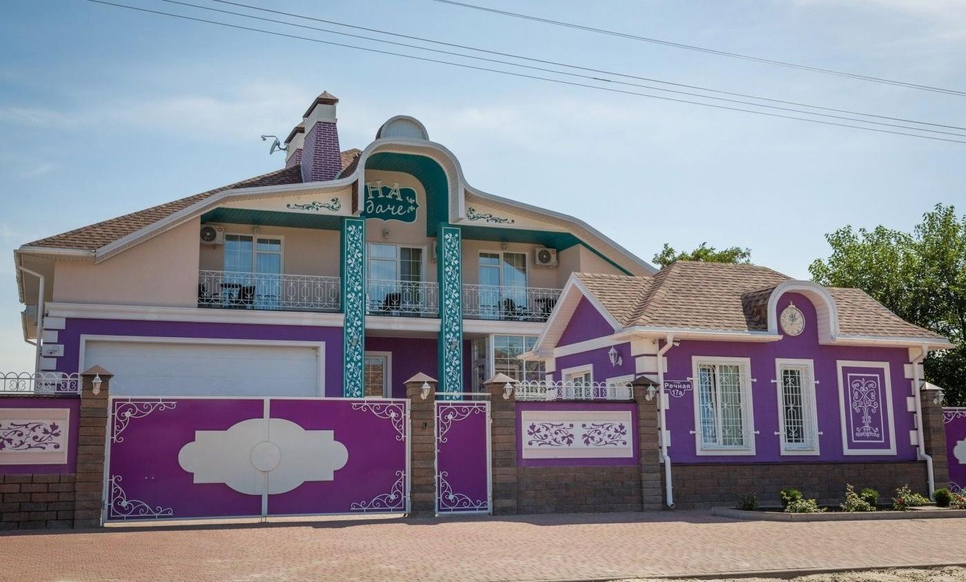 """Гостевой дом """"На Даче"""" Белгородская область, фото 5"""