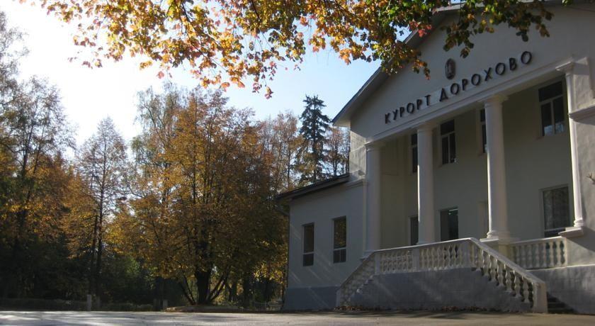 Санаторий «Дорохово» Московская область, фото 2