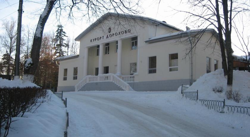 Санаторий «Дорохово» Московская область, фото 4