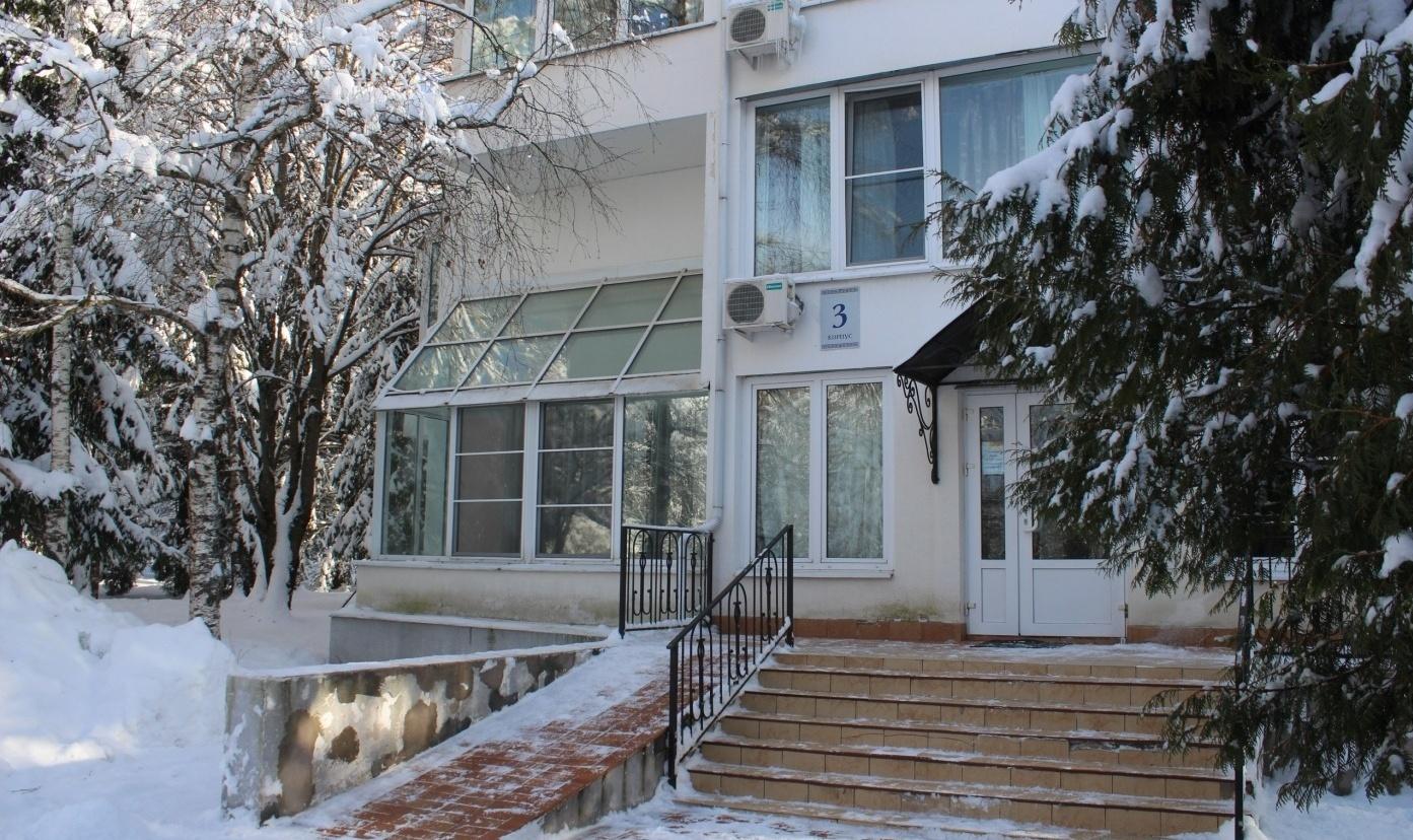 Загородный отель «HELIOPARK Thalasso» Московская область, фото 10