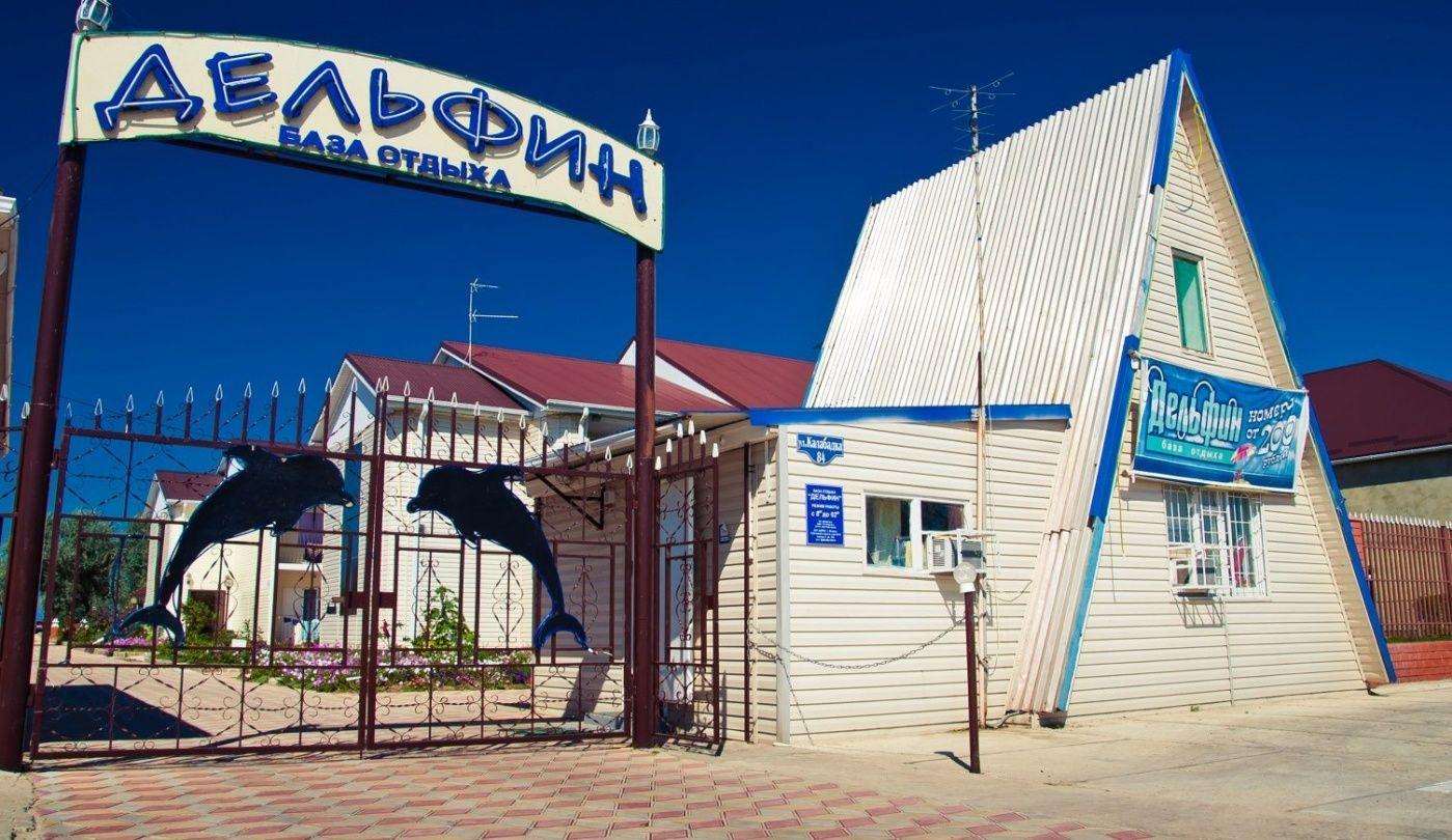 """База отдыха """"Дельфин"""" Приморский край, фото 1"""