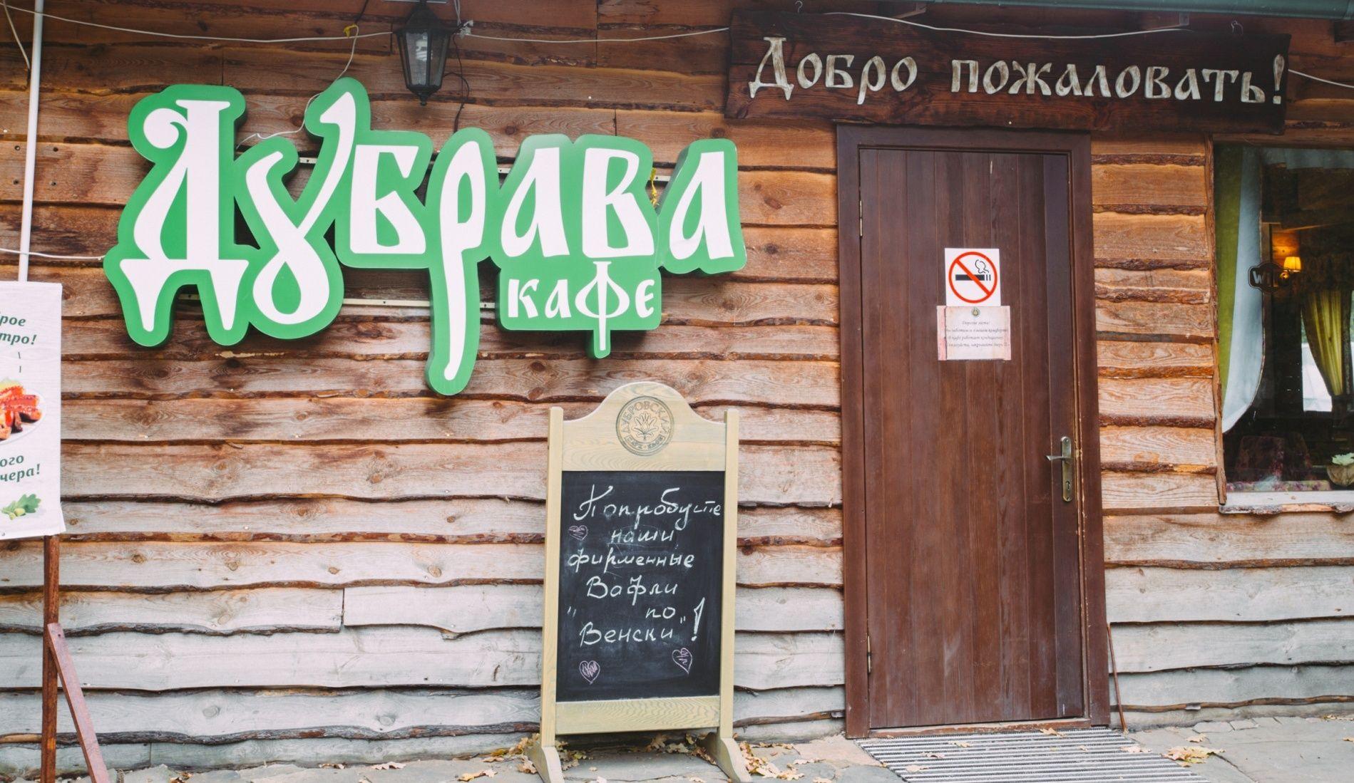 """Загородный клуб """"Дубровский"""" Волгоградская область, фото 12"""