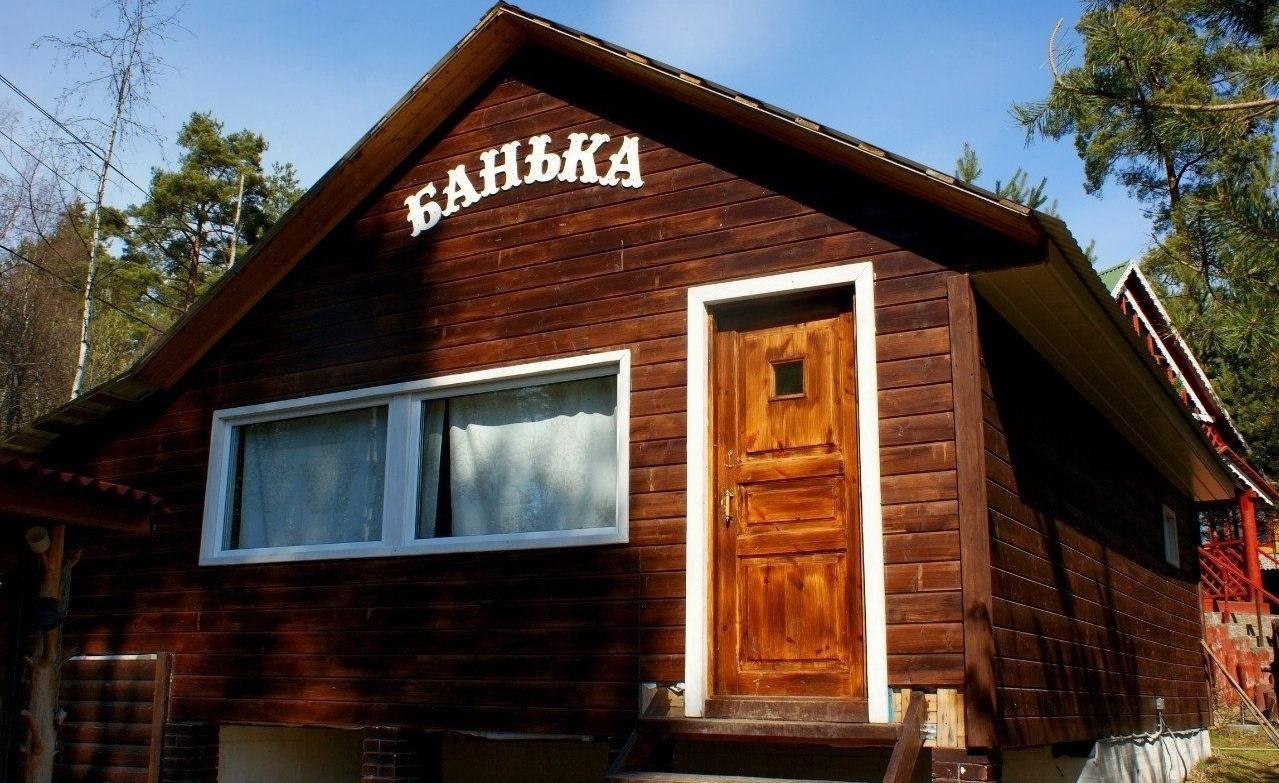 База отдыха «Три медведя» Ленинградская область, фото 4