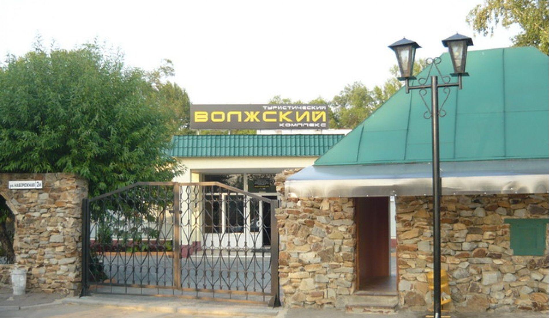 """Туристический комплекс """"Волжский"""" Волгоградская область, фото 1"""