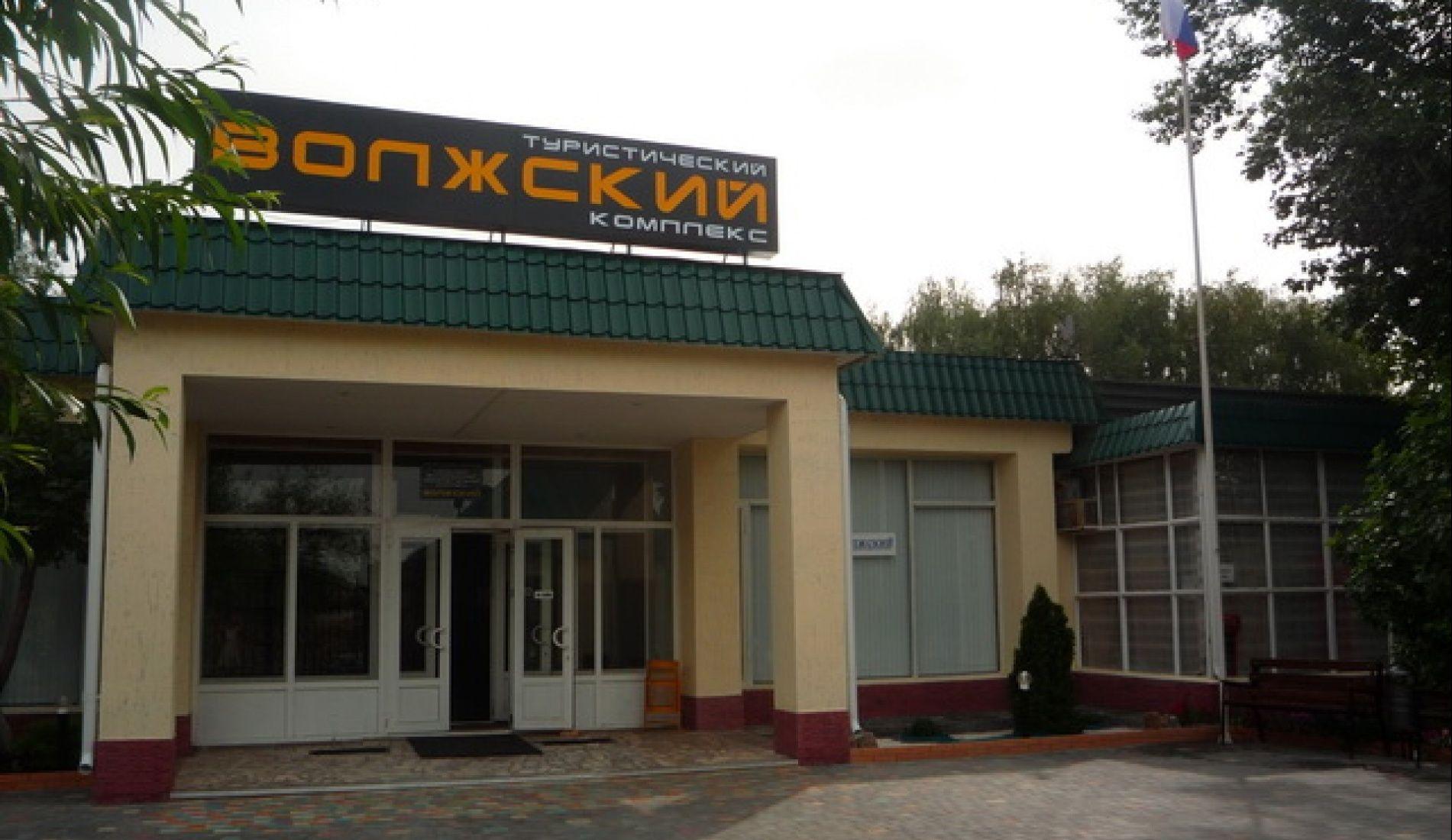"""Туристический комплекс """"Волжский"""" Волгоградская область, фото 17"""