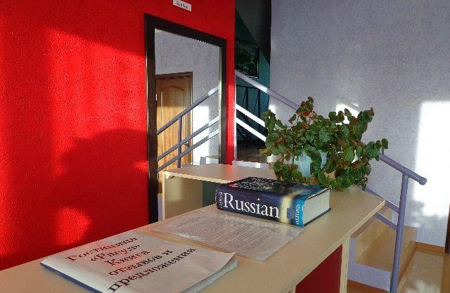 Гостиница «Расул Кош-Агач» Республика Алтай, фото 5