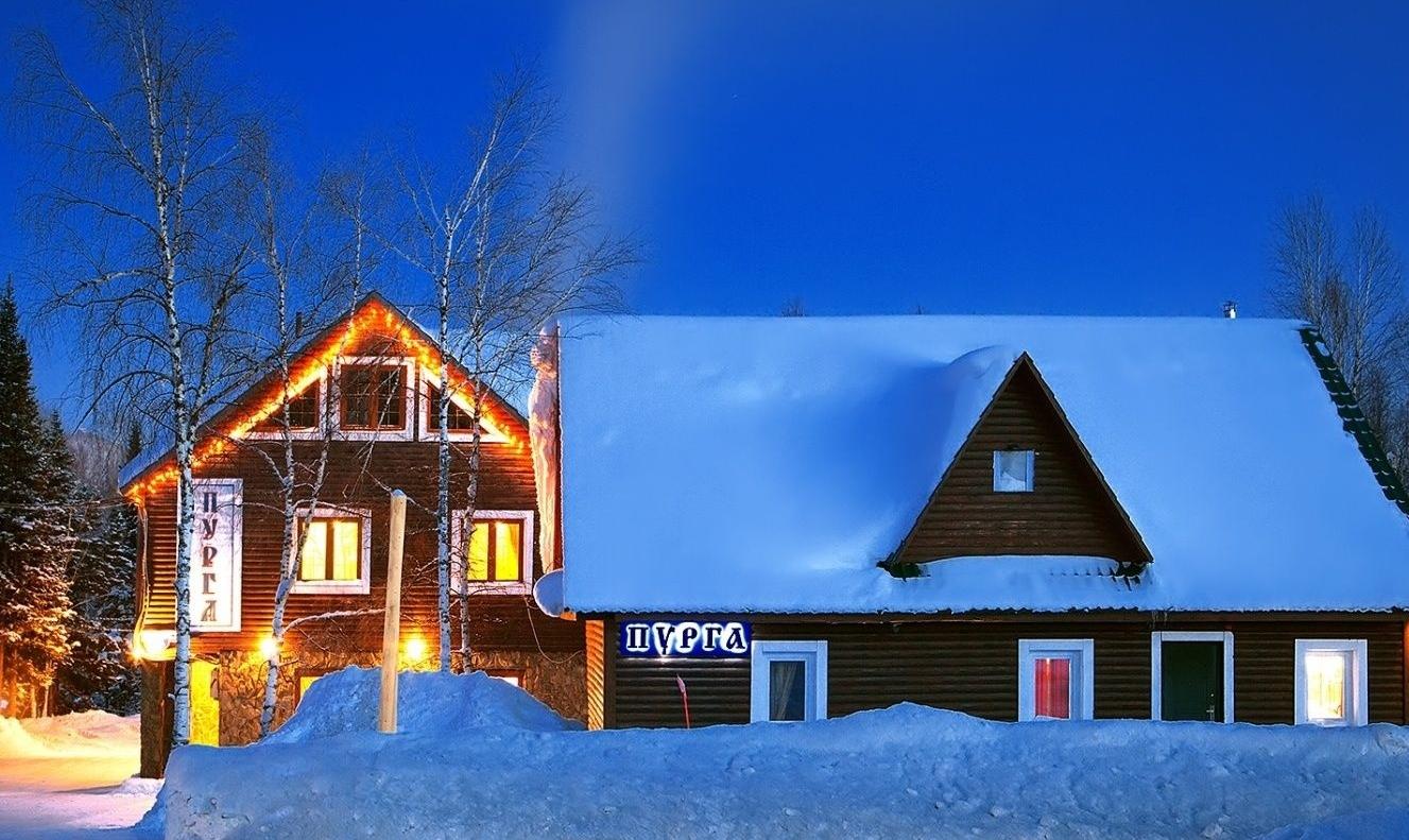 Гостиничный комплекс «Пурга» Кемеровская область, фото 3