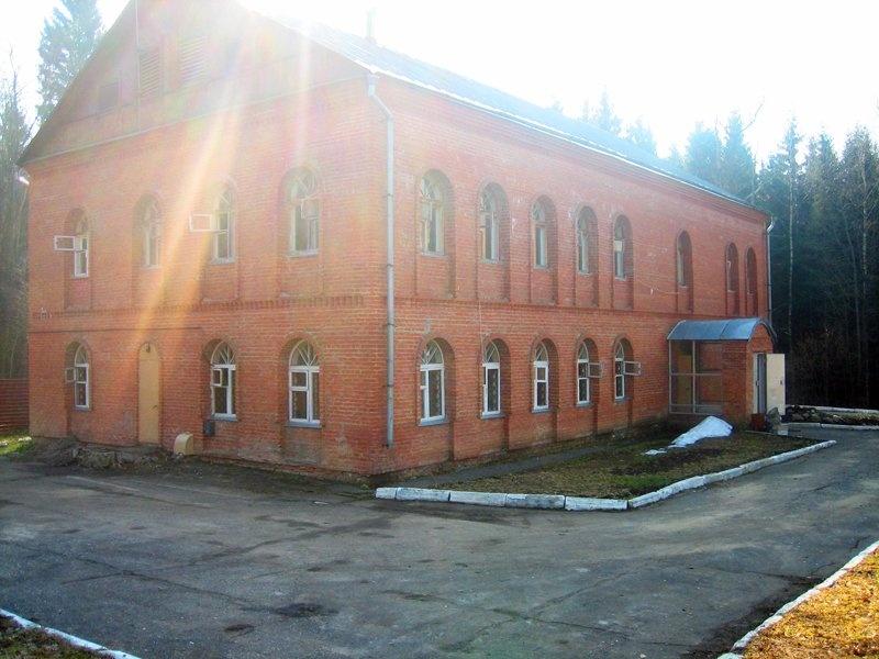 """База отдыха """"Огонек"""" Московская область, фото 2"""