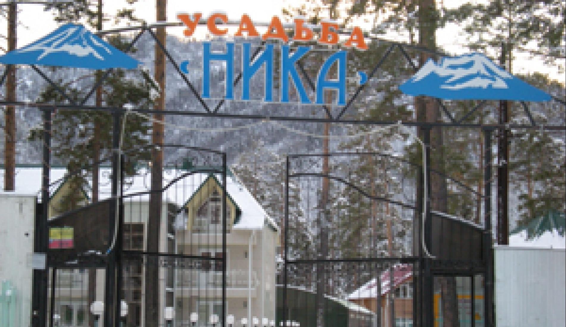 """База отдыха """"Усадьба Ника"""" Республика Алтай, фото 11"""