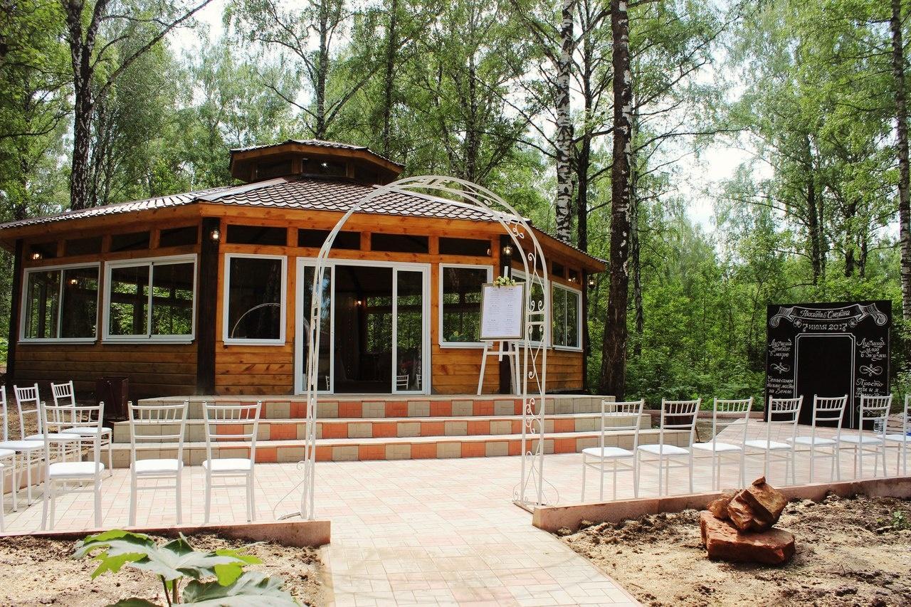 База отдыха радуга беловское водохранилище фото