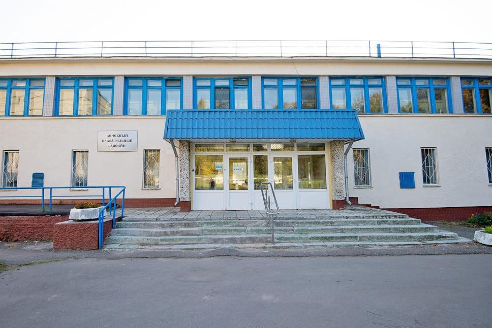 Санаторий «Солнечногорский» Московская область, фото 9