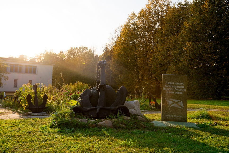 Санаторий «Солнечногорский» Московская область, фото 16