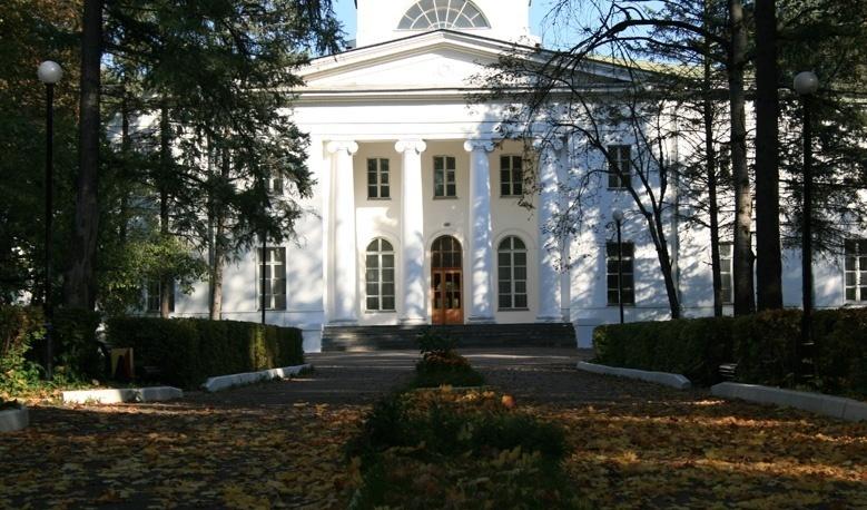 Дом отдыха «Ершово» Московская область, фото 3