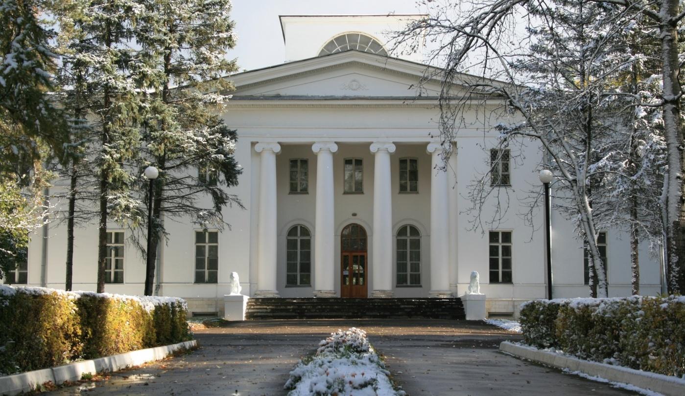 Дом отдыха «Ершово» Московская область, фото 1