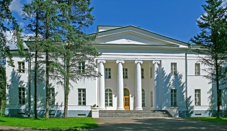 Дом отдыха «Ершово» Московская область, фото 2
