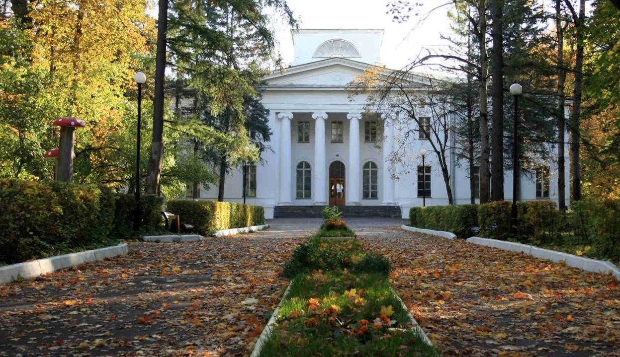 Дом отдыха «Ершово» Московская область, фото 4