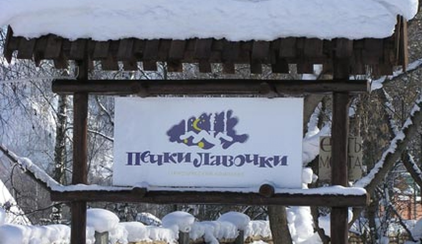 """База отдыха """"Печки-Лавочки"""" Алтайский край, фото 7"""