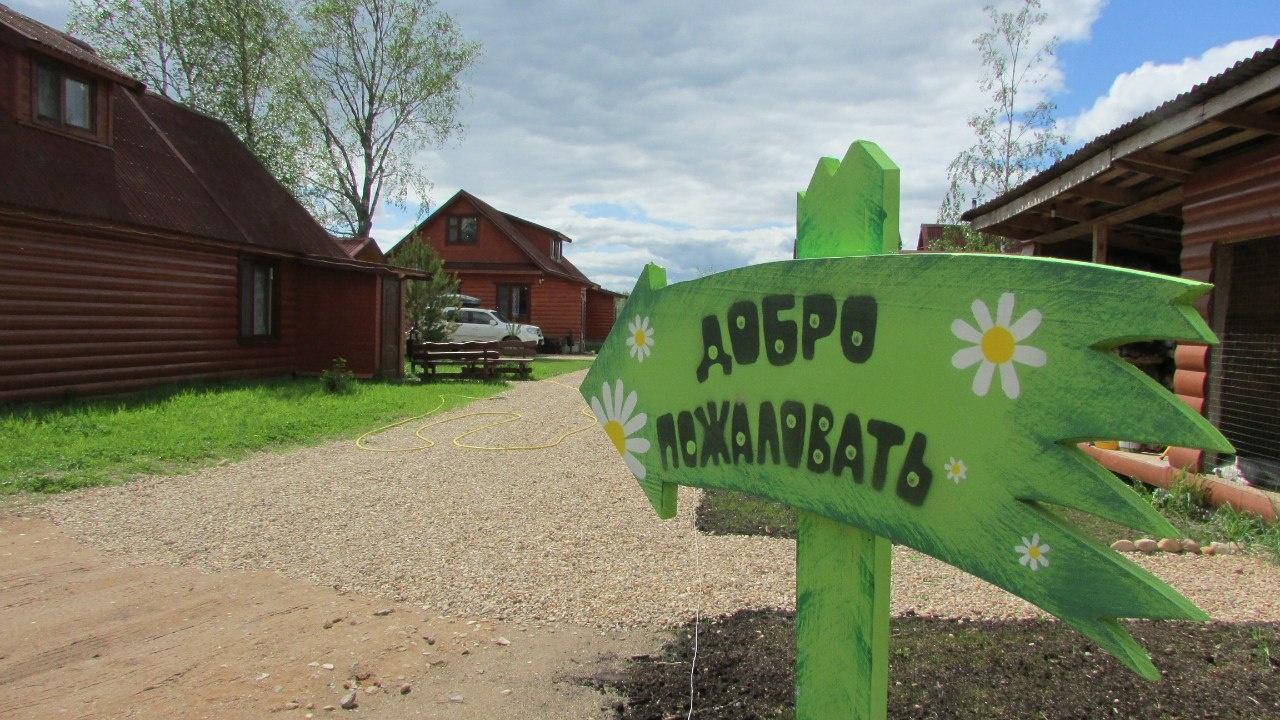 База отдыха «Селигер для вас» Тверская область, фото 22